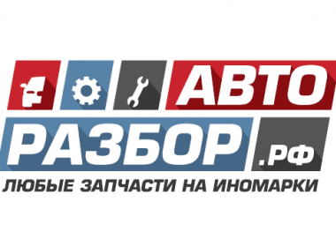 Купить Грейт Волл Хавер х3 с пробегом в Москве, продажа Great Wall Hover H3 бу -